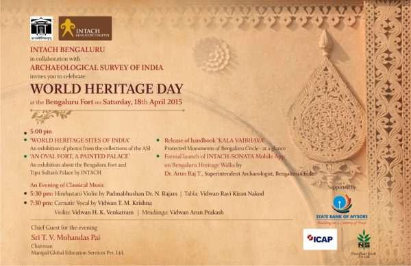 The invitation for the World Heritage Day celebrations 2015