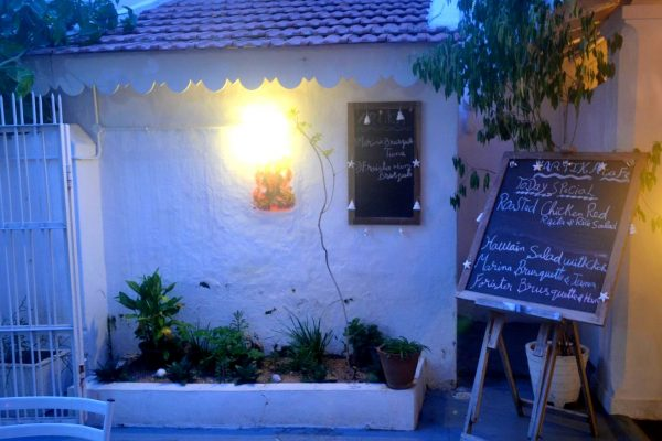 The Artika Cafe Pondicherry