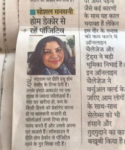 Preethi Prabhu featured in Rajasthan Patrika